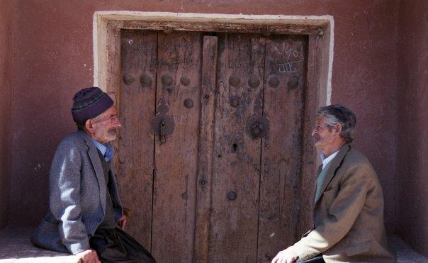 Abaneyeh, Iran